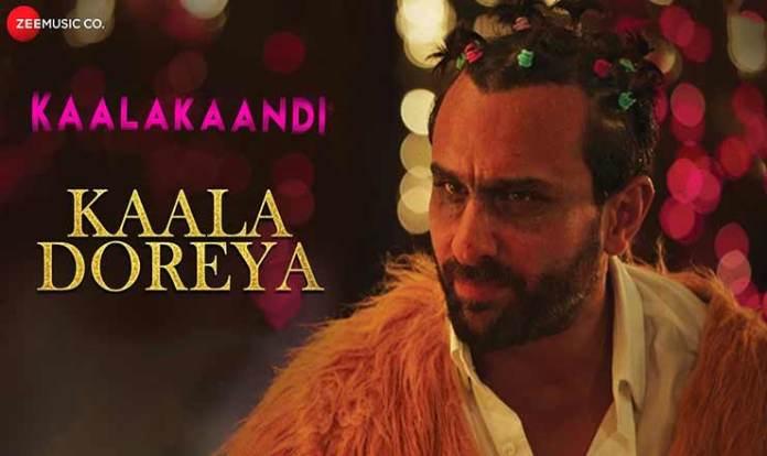 Kaala Doreya Hindi Lyrics