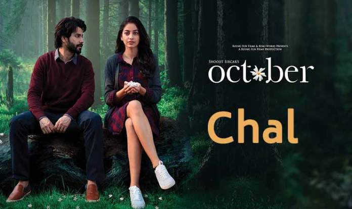 Chal Lyrics