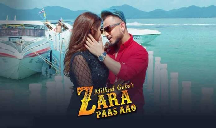 Zara Paas Aao Lyrics