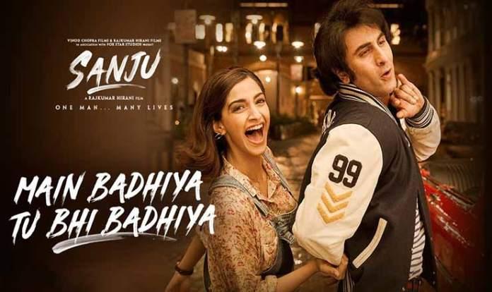 Main Badhiya Tu Bhi Badhiya lyrics