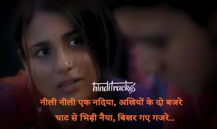 Naina Banjare Lyrics