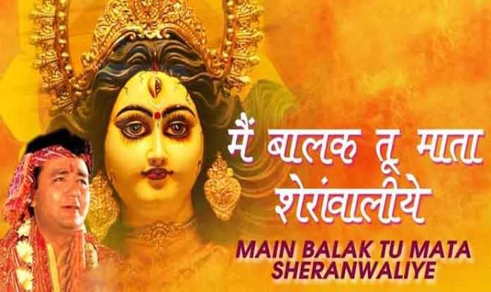 Main Balak Tu Mata Sheranwaliye Lyrics