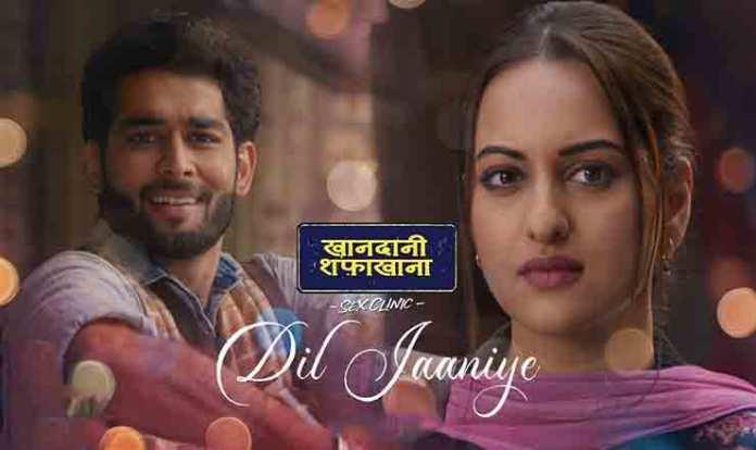 Dil Jaaniye Lyrics