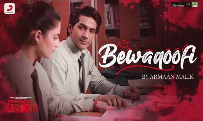 Bewaqoofi Lyrics