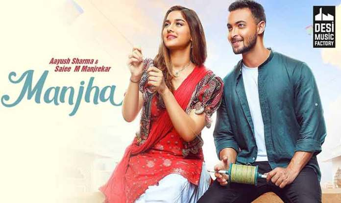 Manjha Lyrics in Hindi