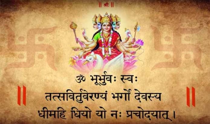 Gayatri Mantra in Hindi Meaning