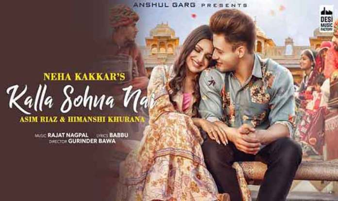 Kalla Sohna Nai Lyrics in Hindi