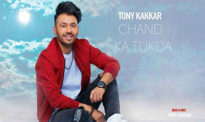 Chand Ka Tukda Lyrics in Hindi