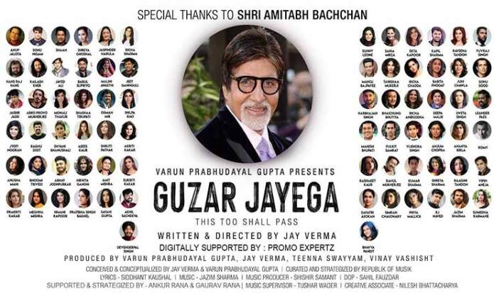 Guzar Jayega Lyrics in Hindi