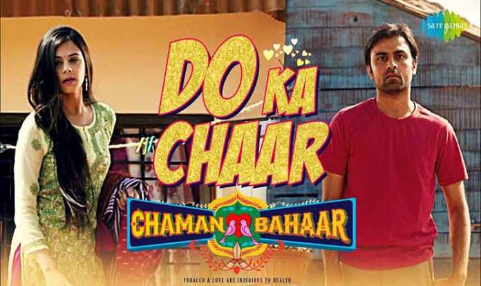 Do Ka Chaar Lyrics in Hindi