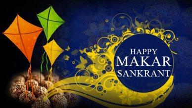 makar sakranti hindi essay