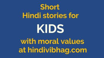 Short Hindi stories for kids