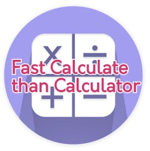 Fast Math Calculation Kaise Kare (Tricks in Hindi)