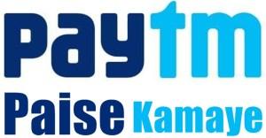 Paytm Se Paise Kaise Kamaye Puri Jankari