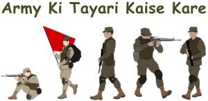 Army की तैयारी कैसे करे (जरुरी जानकारी)