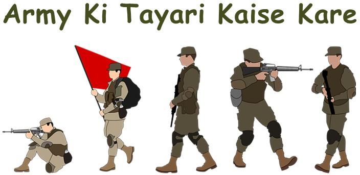 army ki tayari