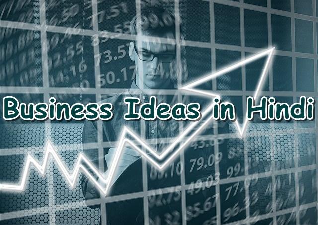 business ideas hindi