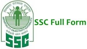 SSC Full Form: एसएससी का फुल फॉर्म