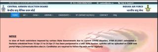 Air Force X Y Group Exam Cancel
