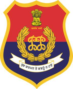 Punjab-Police-Head-Constable-Bharti-2021