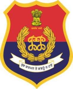 Punjab-Police-Jail -arder-Recruitment-2021