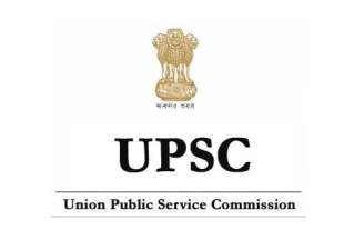 UPSC-CDS-2-Admit-Card-2021
