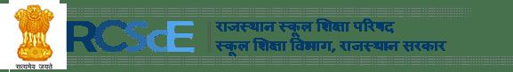 Rajasthan-Samagra-Shiksha-AEN-JEN-Recruitment-2021