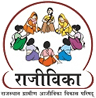 Rajasthan-Grameen-Aajeevika-Vikas-Parishad-Recruitment-2021
