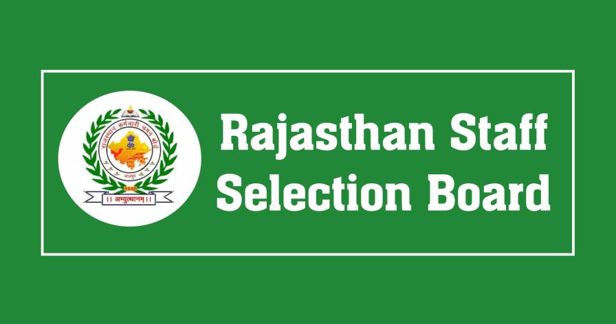 राजस्थान-संगणक-भर्ती-2021