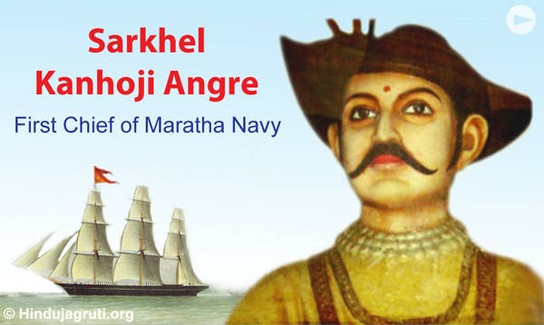 Kanhoji Angre : The Admiral of the great Maratha Navy