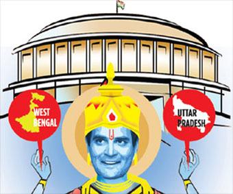 Denigrated image of Rahun Gandhi as Hindu God