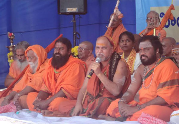 Shri Swarupananda Swamiji addressing to the Sabha