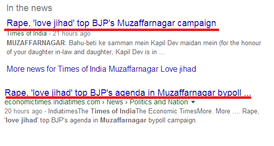 Times_Group_Rape_Muzaffarnagar