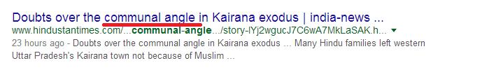 Exodus from Kairana