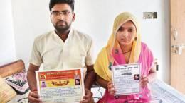 marriage registration