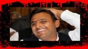 Akhilesh yadav Girl Student Gangraped