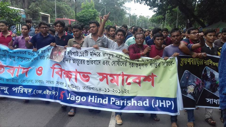 Hindu groups protesting against countrywide attacks in Bangladesh