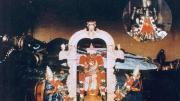 Bhuloka Vaikuntha Murti