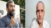 Pakophiles weaken Bharat