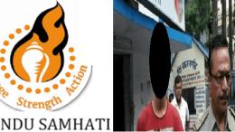 Hindu Samhati Baduria Minor