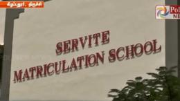 Servite Demonised Hindu Students ઉત્સવોની