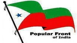 Islamist Organisation PFI