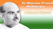 Shyama_Prasad_Mukherjee