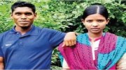 Surrendered maoist couple