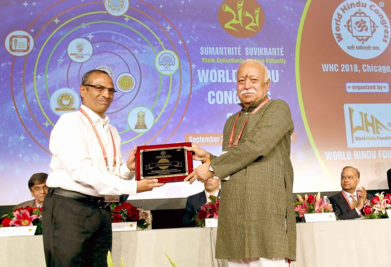 WHC_Geeta_Press_World_hindu_conrgess