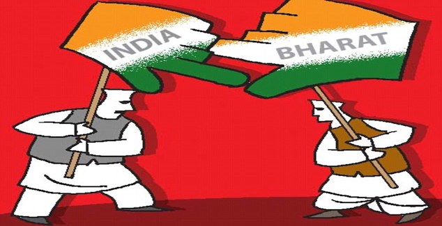 India, That is Not Bharat