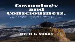 hindu-dharma-science-knowledge-HKSuhas
