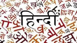 sanskrit-urdu