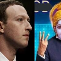 Islamists abuse Hindu deities on Facebook; where is FB's 'Community Standards' team?