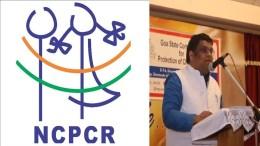 CP Priyank Kanoongo